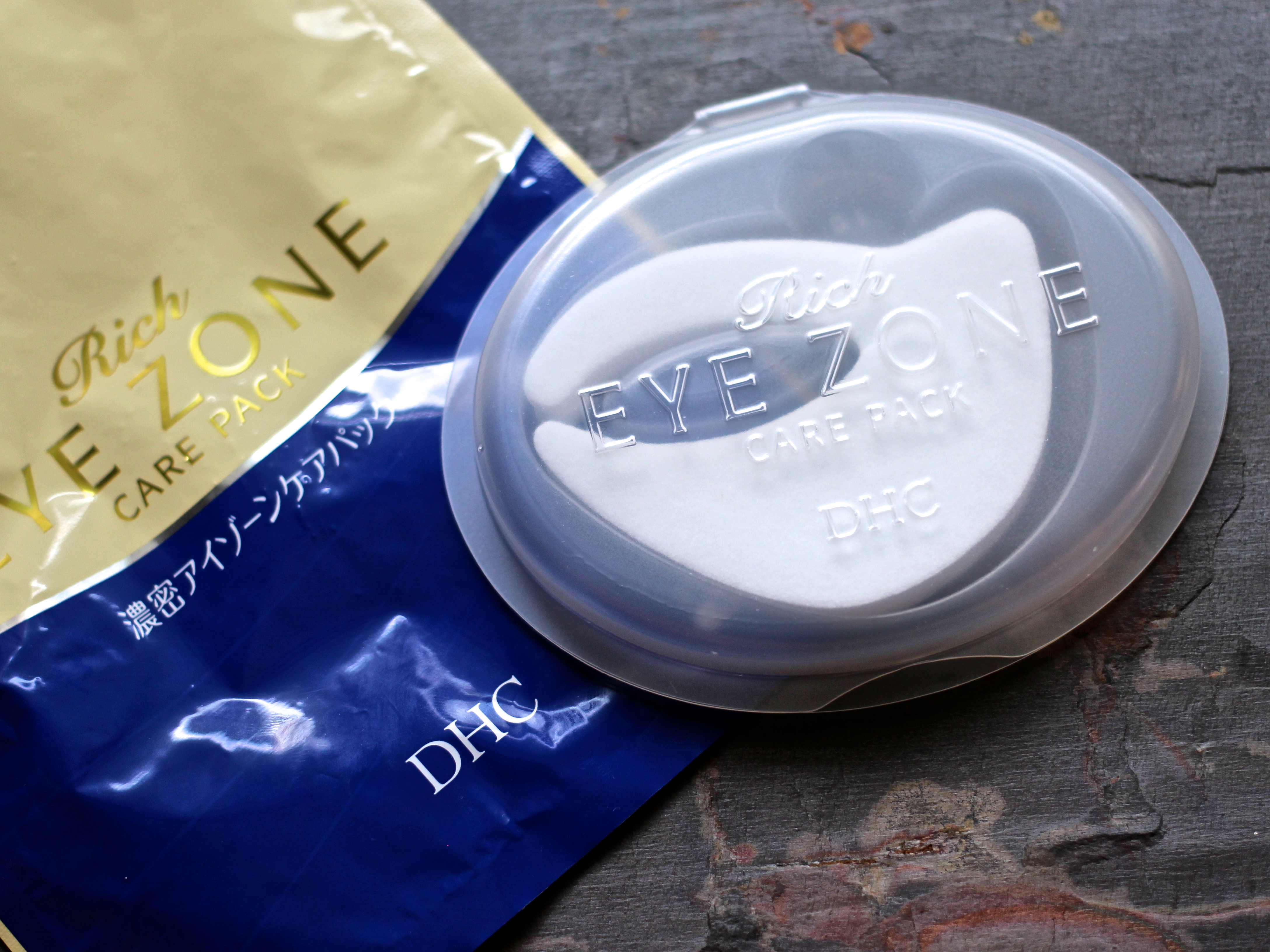 DHC Rich Eye Zone Care Pack Review